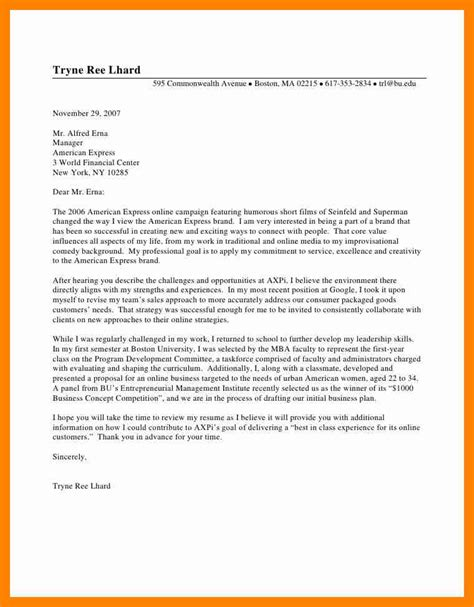 sle of good cover letter tips to writing a good cover