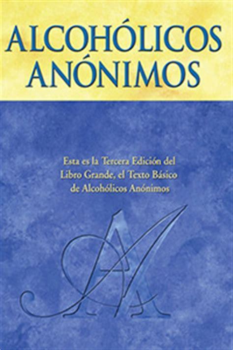 descargar libro alcoholicos anonimos en linea alcoholics anonymous lea el libro grande y doce pasos y doce tradiciones