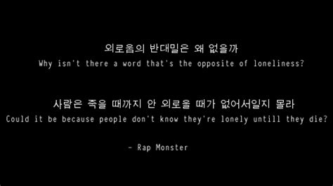 bts quote lyrics bts rap monster quotes quotesgram