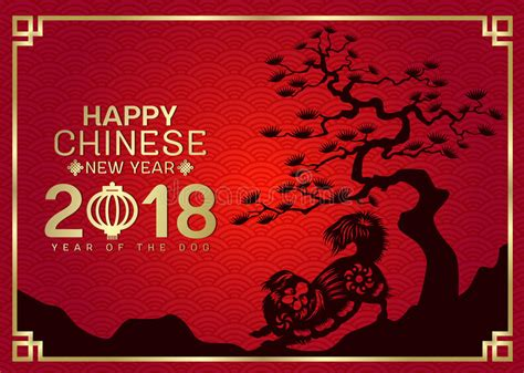 new year 2018 animal images happy new year 2018 with silhouette paper cut