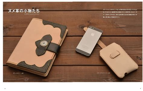 Leather Handcraft - leather crafting book s accessories made of