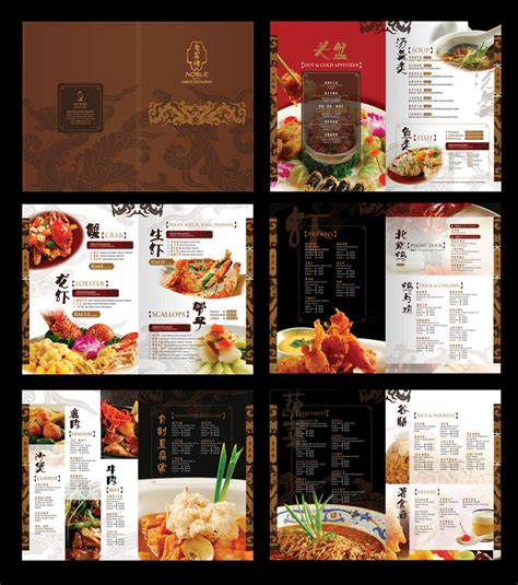 menu design korean korean food menu design food