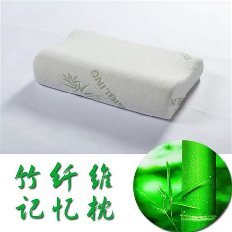 Pillow Health Treatment bamboo fibre space memory foam pillow rebound memory cotton pillow health care pillow jpg