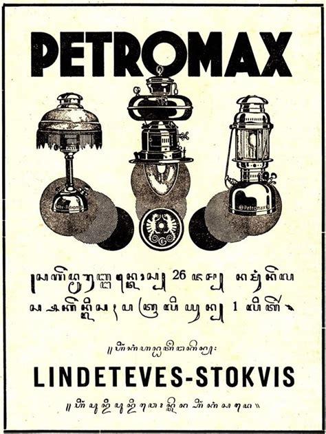 Indomie Jadoel Indomie Vintage 53 best tempo doeloe images on poster vintage