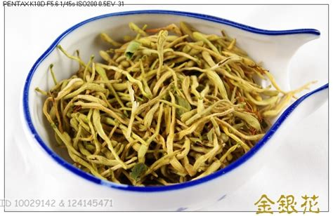 Jing Cha 110 Gram Well Tea Teh Cina honeysuckle flower tea jin yin hua herbal