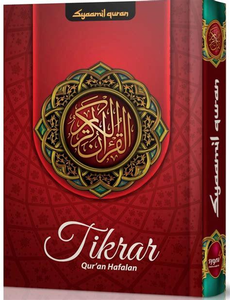 Al Quran Tikrar Ukuran B6 qur an hafalan tikrar ukuran b6 toko muslim title