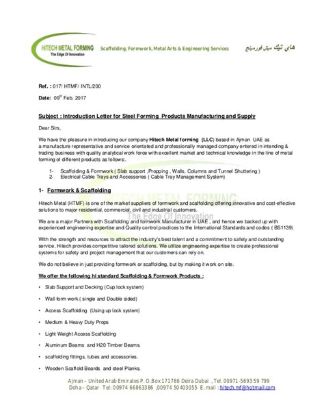 Introduction Letter Of Scaffolding Company hitech introduction letter
