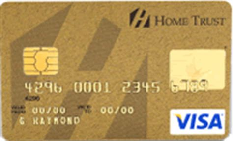 home trust visa cards
