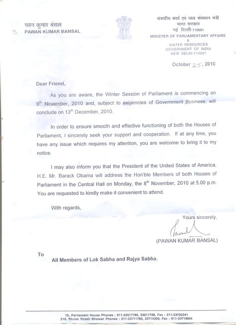 Official Letter Government Of India Come Listen To Obama S Speech Centre Tells Mps Rediff India News