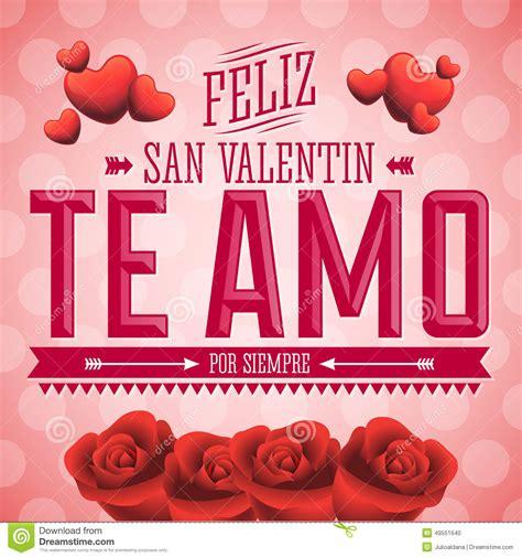 imagenes feliz dia de san valentin te amo te amo feliz san valentin te amo texto feliz del espa 241 ol