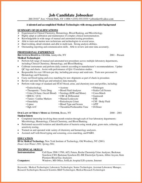sle resume for lab assistant research technician cover letter sle cover letter sle