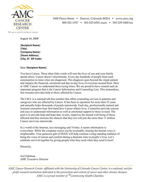 Grant Letter Of Intent Template Te Creative Services Grant Writing