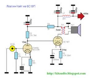 100 watt schematic 100 get free image about wiring diagram