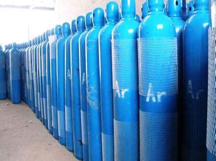 Tabung Argon Jual Gas Argon Agen Toko Supplier Pabrik Penjual Gas Argon