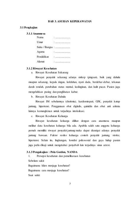 format analisa jurnal keperawatan analisa jurnal kardiovaskuler sinus arrest