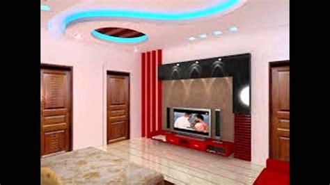 pop design  living room youtube