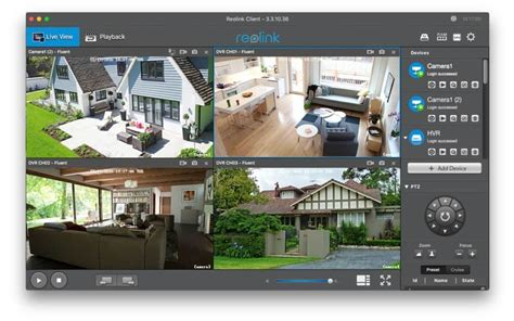 best security software the best home security