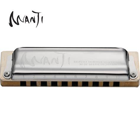 M Suzuki Harmonica Suzuki Harmonica Manji M 20 Select Key