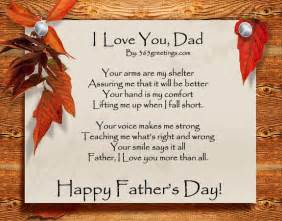 fathers day poems 02 365greetings com