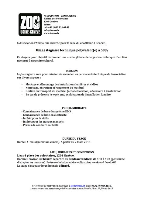 Exemple Lettre De Motivation Parc Zoologique Lettre De Motivation Stage Zoo Document