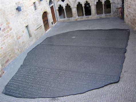 rosetta stone rock het rosetta project visionair