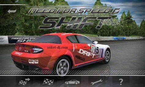nfs shift apk free nfs shift v1 0 73 apk sd files loticou