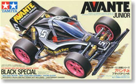 Tamiya Avante 2001 Black Special avante jr black special type 2 chassis mini 4wd hobbysearch mini 4wd store