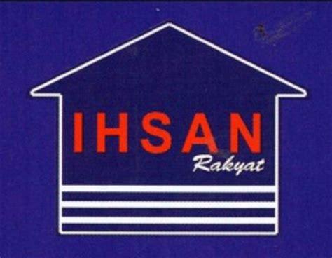 membuat logo yayasan pinjaman peribadi 019 2983056 seluruh negara