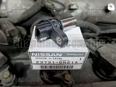 Lower Arm Low Arm Assy Nissan Xtrail T30 nissan zhapalang e autoparts