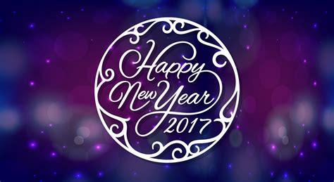 imagenes de happy new year 2017 im 225 genes para