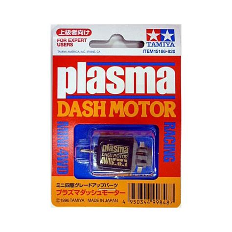 Tamiya 15186 Mini 4wd Grade Up Parts Gp 186 Plasma Dash Motor tamiya mini 4wd grade up parts series no 186 plasma dash motor 15186 1000 ebay