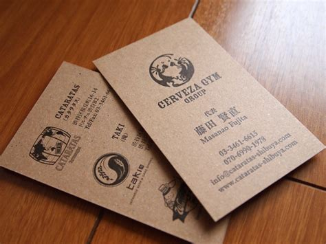 Craft Paper Business Cards - cerveza business card 171 yuki hayashi