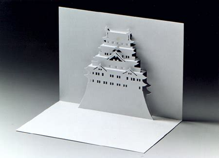 japanese pop up card template free pop up architecture quot nagoya castle quot