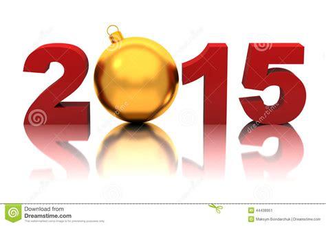 imgenes de navidad feliz navidad 2015 nouvelle ann 233 e 2015 avec la boule d or de no 235 l