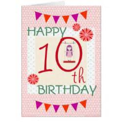 10 year birthday cards invitations zazzle co uk