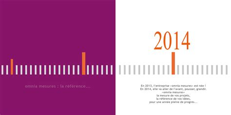 Modeles De Lettres De Voeux 2014 modele voeux entreprise 2014 document