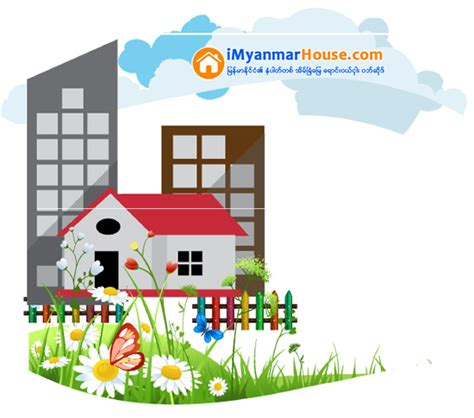 Myanmar Home Decoration by