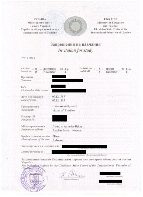 Invitation Letter For Moroccan Visa Invitation Letter Time To Study In Ukraine