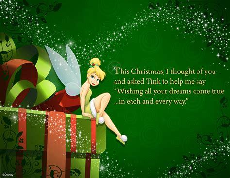merry christmas tinkerbell quotes lol rofl com send a disney christmas card to someone special disney