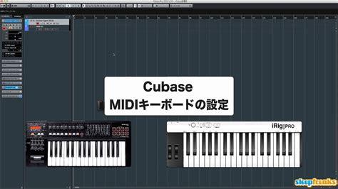 tutorial midi keyboard cubase tutorial 2 setting up midi keyboard with english
