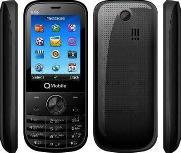 qmobile m550 themes qmobile m550 images mobilesmspk net