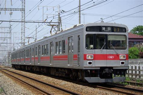 1000 1000 number japaneseclass jp 1000系 japaneseclass jp