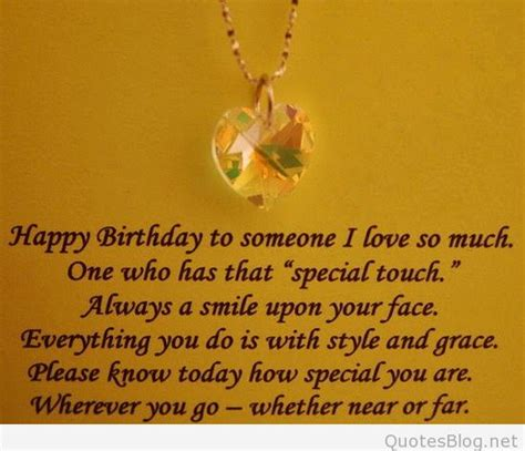 Lovely Birthday Quotes To Your Loved Ones Happy Birthday Love Sms Ideas And Messages