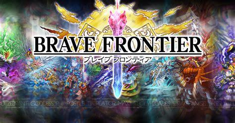 Hack Mod Game Brave Frontier | brave frontier hack apk 1 5 3 0 mega mod full android