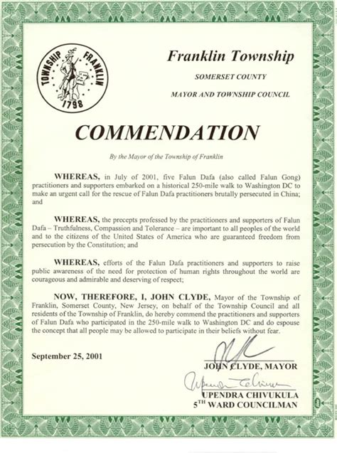 certificate of commendation usmc template certificate of commendation usmc template 28 images