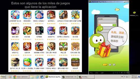 imagenes satelitales y sus aplicaciones la mejor aplicacion android para descargar juegos gratis