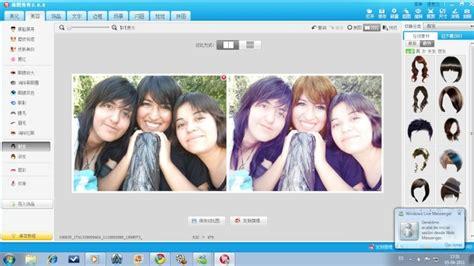 programa para modificar imagenes jpg gratis programa para editar fotos descarga
