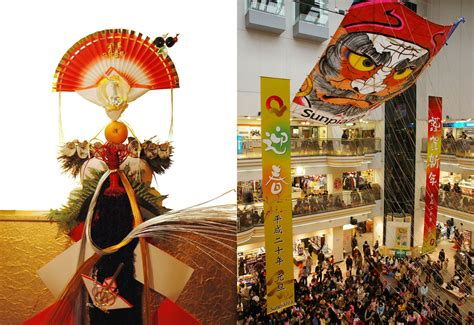 japanese lunar new year 28 images china japan