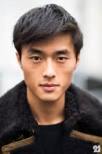 Galerry hairstyle korean boy 2017