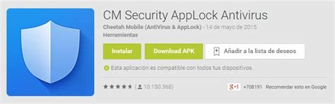 cm security apk descargar cm security apk gu 237 as y descargas